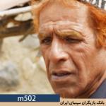 مجتبی اکبر پور